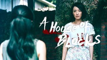 A House of Blocks (2017)