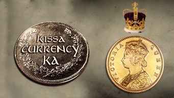 Kissa Currency Ka (2015)