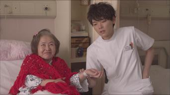 Mischievous Kiss 2: Season 1: Rivalry with Grandma Toyo