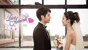 Love Around: Season 1